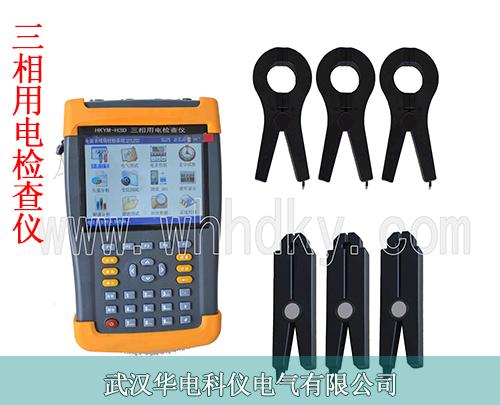 保护回路ct接线正确性分析和三相电电压电流不平衡度检测的仪器,可以